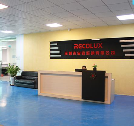 RECOLUX LED Manufacturer